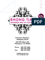 Rhong-Tiam | Plainsboro, New Jersey