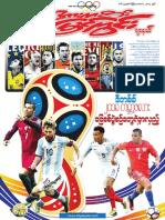 Sport View Journal Vol 6 No 12.pdf