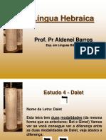lingua hebraica 03.pdf