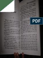KuberaSaami.pdf