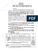 Govt Course in Computer NMKJID27697