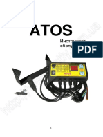 Regulator-Atos.pdf