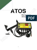 Regulator-Atos.pdf