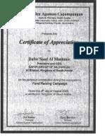 9- DASCO Performance Certificates