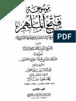 02_79832.pdf
