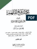 08_79838.pdf