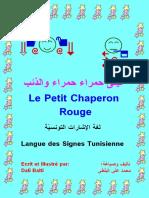 Chaperon Rouge PDF