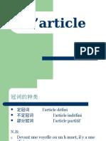 L'article法语冠词的用法.ppt
