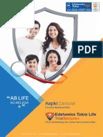 TotalSecure_brochure-2016-10-4--15-54-8-236