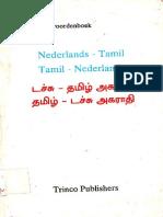 Tamil Dictionary Stress Linguistics Arabic