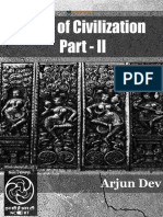 The Story of Civilization Part II by Arjun Dev XOld Edition NCERT