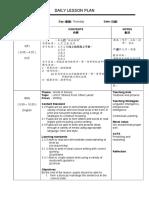 5 Format of Lesson Plan(Thurs) 23