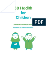 English 30 Hadith for Children