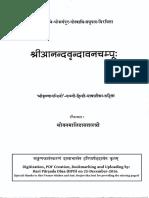 Ananda Vrindavana Champu Hindi