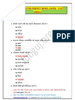 GSRTC Conductor Model Paper-2 With Answer