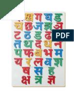 hindi alphabet.docx