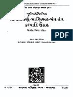 Ghantakarn-Manibhadra