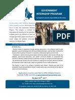 Chicago Government Internship Program