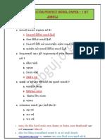 GSRTC Conductor Model Paper-1