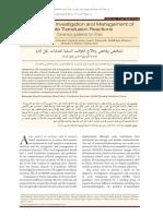 squmj1403-e306-318.pdf