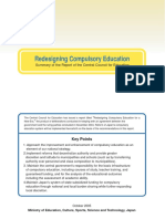 MEXT (2005) Redesigning Compulsory Education