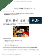 Tutoriel _ La Méthode Des 5S Au Bureau Et à La Maison - Le Manageur Sportif