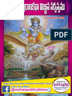 Ashtadasa Purana Katha Vignana Sarvaswamu