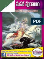 Bhavishya maha puranam