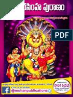 Lakshmi narasimha puranam