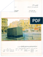 KIOSK.pdf