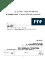 fisa_pentru_aprecierea_progresului_individual.doc