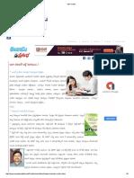 inter marks.pdf
