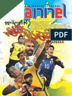 Channel Weekly Sport Vol 4 No 15.pdf