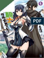 [K-VT] Himekishi Vol. 01 Cap. 01