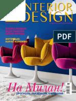 ID.Interior Design 2011 04.pdf