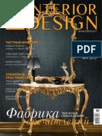 ID.Interior Design 2012 04.pdf