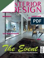 ID.interior Design 2012 05
