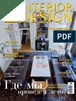 ID.interior Design 2012 06