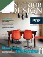 ID.interior Design 2013 04
