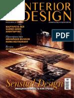 ID 2011 06.pdf