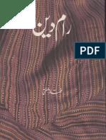 Ram Deen by Mumtaz Mufti
