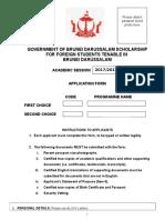 Application Form BDGS 2017 2018