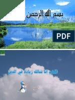 e-leaning-AGAMA 2-2011-THAHARAH DAN SALAT-FINAL (2).pptx