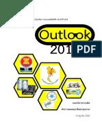 Outlook2012 rev2