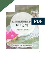 AA1554.pdf