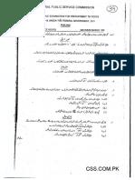 Punjabi - 2001-2005.pdf