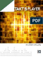 Kontakt 5 Player Getting Started Japanese