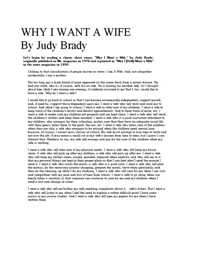Why i want a wife rhetoric essays