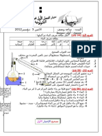 ouarsenis-98770ec430.doc