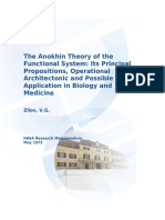 art - ___Anokhin Theory of the Functional System  = Its Principal ...          -      -  RM-75-021